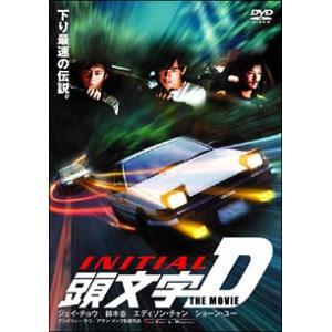 DVD/頭文字D THE MOVIE