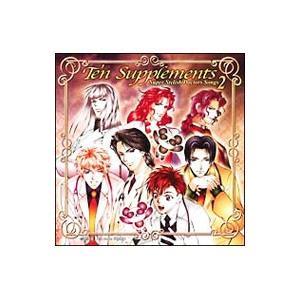 「S.S.D.S」スーパースタイリッシュドクターズソングス2〜Ten Supplements|netoff2