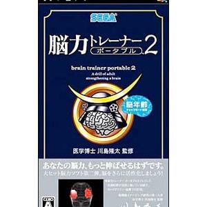 PSP/脳力トレーナーポータブル2|netoff2