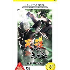 PSP/天誅 忍大全 PSP the Best netoff2