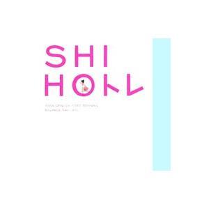 SHIHOトレ /SHIHO