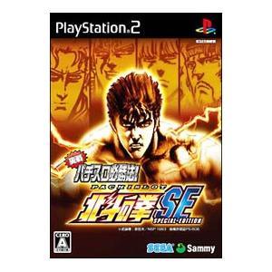 PS2/実戦パチスロ必勝法!北斗の拳SE|netoff2