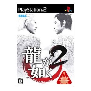 PS2/龍が如く2 netoff2