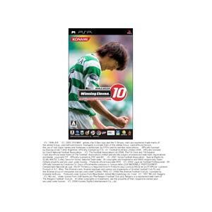 PSP/ワールドサッカー ウイニングイレブン10 ユビキタスエヴォリューション|netoff2
