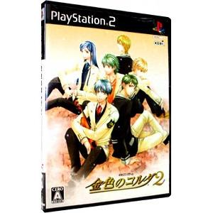 PS2/金色のコルダ 2|netoff2