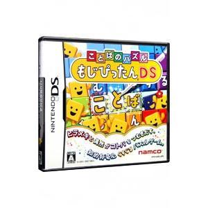 ■カテゴリ:中古ゲームソフト ■機種:NINTENDO DS ■ジャンル:パズル ■メーカー:バンダ...