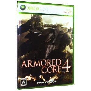 Xbox360/ARMORED CORE 4 netoff2