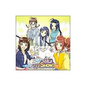 DJCD「ラジオdeアイマSHOW!」Vol.4|netoff2