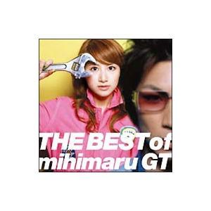 mihimaru GT/THE BEST of mihimaru GT netoff2