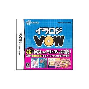 DS/イラロジ VOW netoff2
