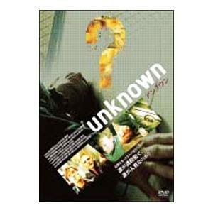 DVD/unknown/アンノウン