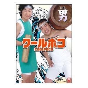 DVD/THE 男