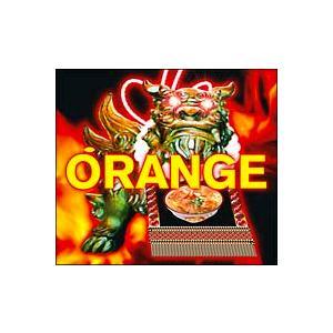 ORANGE RANGE/ORANGE|netoff2