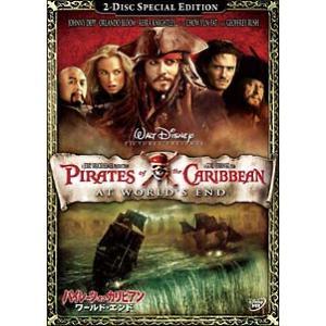 DVD/パイレーツ・オブ・カリビアン/ワールド・エンド 2−Disc・スペシャル・エディション3