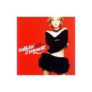浜崎あゆみ/talkin' 2 myself|netoff2