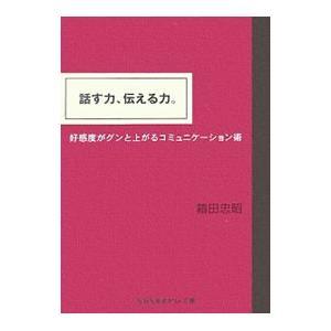 ■カテゴリ:中古本 ■ジャンル:女性・生活・コンピュータ マナー ■出版社:成美堂出版 ■出版社シリ...
