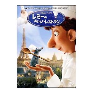 パリ郊外に暮らすネズミのレミーは料理に夢中、今は亡き天才シェフ、グストーに憧れていた。ひょんなことか...