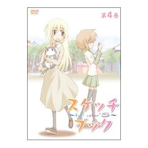 DVD/スケッチブック〜full color's〜第4巻