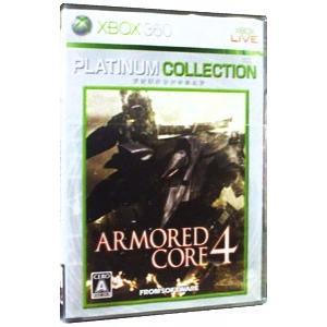 Xbox360/ARMORED CORE 4 Xbox360 プラチナコレクション netoff2