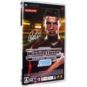 PSP/ワールドサッカー ウイニングイレブン ユビキタスエヴォリューション2008|netoff2