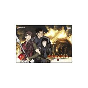 DVD/精霊の守り人 9