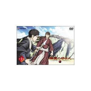 DVD/精霊の守り人 10
