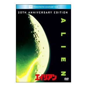 DVD/エイリアン