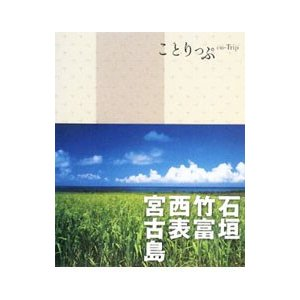 データ:2007年9〜11月現在。  ■カテゴリ:中古本 ■ジャンル:料理・趣味・児童 地図・旅行記...