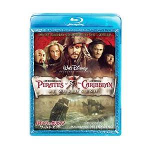 Blu-ray/パイレーツ・オブ・カリビアン/ワールド・エンド