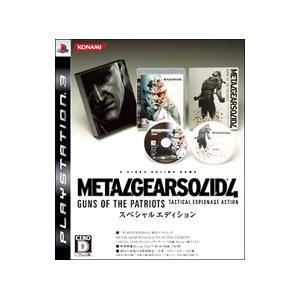 PS3/メタルギアソリッド 4 ガンズ・オブ・ザ・パトリオット スペシャルエディション(限定版) netoff2