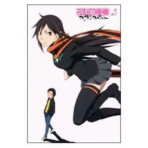 DVD/夜桜四重奏−ヨザクラカルテット−1
