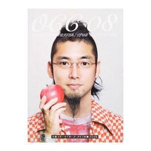 大阪コピーライターズ・クラブ(OCC)が選定する、OCCクラブ賞受賞作をはじめ、数多くの広告を収録。...