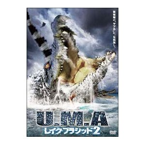 DVD/U.M.A.レイク・プラシッド2