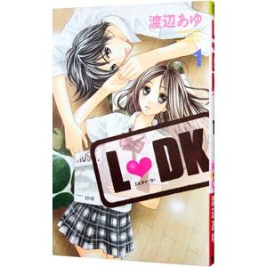 L DK 1/渡辺あゆ netoff2