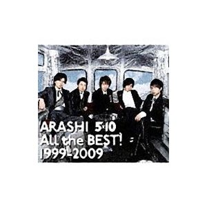 嵐/ARASHI 5×10 All the BEST! 1999−2009 初回盤|netoff2