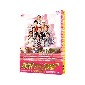 DVD/探偵!ナイトスクープ DVD Vol.11&12 BOX 西田局長の大笑い大涙