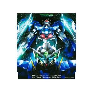 「機動戦士ガンダム00」スペシャルエディション Theme Songs〜i(ai)/Core/Ref...