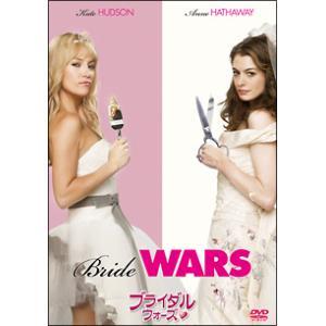 DVD/ブライダル・ウォーズ