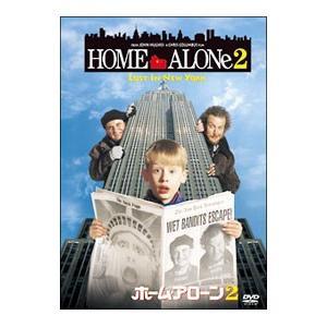 DVD/ホーム・アローン2