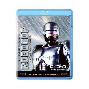 Blu-ray/ロボコップ ディレクターズ・カット