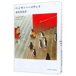 ■カテゴリ:中古本 ■ジャンル:文芸 小説一般 ■出版社:角川書店 ■出版社シリーズ: ■本のサイズ...