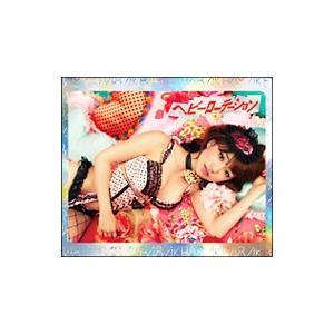 AKB48/ヘビーローテーション type−B|netoff2
