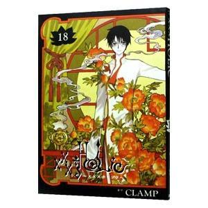 ×××HOLIC(ホリック) 18/CLAMP netoff2
