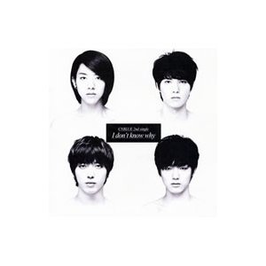 CNBLUE/I don't know why netoff2