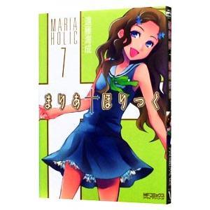 ■カテゴリ:中古コミック ■ジャンル:青年 ■出版社:メディアファクトリー ■掲載紙:MFコミックス...
