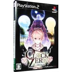 PS2/CLOCK ZERO〜終焉の一秒〜