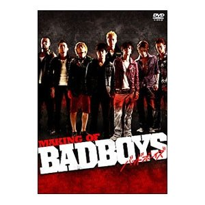 DVD/メイキング・オブ・BADBOYS