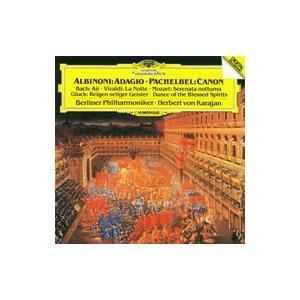 ■カテゴリ:中古CD ■アーティスト:ヘルベルト・フォン・カラヤン ■ジャンル:クラシック 管弦楽 ...