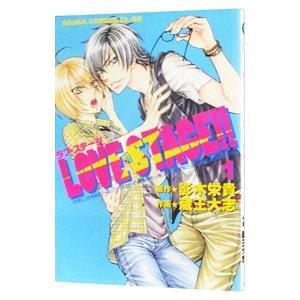 LOVE STAGE!! 1/蔵王大志|netoff2