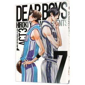 DEAR BOYS −ACT3− 7/八神ひろき|netoff2